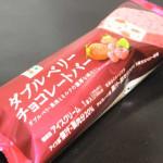 ダブルベリーチョコレートバー【セブンイレブン】