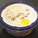 ミルクバニラ氷【セブンイレブン】