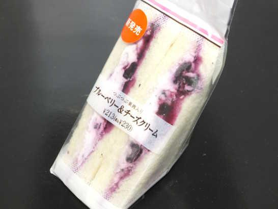 コンビニパンだ_ブルーベリー&チーズクリームサンド【セブンイレブン】外観00