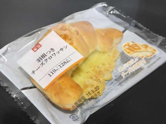 コンビニパンだ_羽根つきチーズクロワッサン【サークルKサンクス】外観00