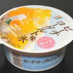 ピーチヨーグルト味氷【セブンイレブン】