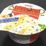 アーモンドチョコレート&バニラアイス【セブンイレブン×明治】