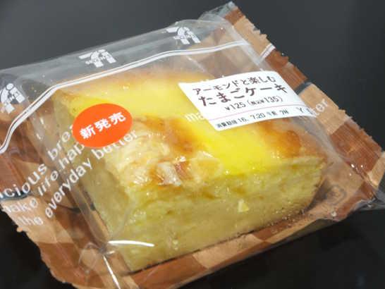 コンビニパンだ_アーモンドと楽しむたまごケーキ【セブンイレブン】外観00