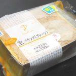 生パウンド(プレーン)【ファミリーマート】