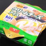 濃厚クリームチーズアイスkiriレモン&クッキー【ローソン ロッテ】