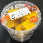 ひとくちパンプキンチーズケーキ【セブンイレブン】