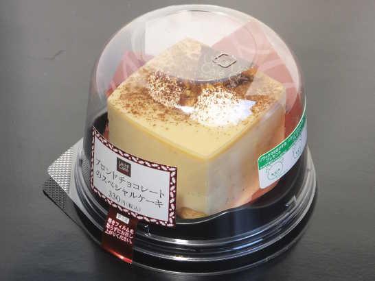 コンビニスイーツだ_ブロンドチョコレートのスペシャルケーキ【ローソン】外観00