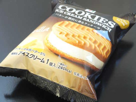 コンビニスイーツだ_バターが贅沢に香るクッキーサンド【セブンイレブン】外観00