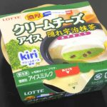 濃厚クリームチーズアイスkiri 隠れ宇治抹茶 あずき入り【ローソン ロッテ】