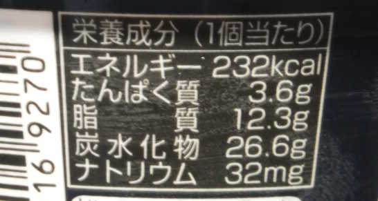コンビニスイーツだ_生チョコ&チョコアイス【セブンイレブン】カロリー原材料表示00