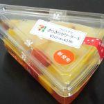 クリスマスきらきらゼリーケーキ【セブンイレブン】
