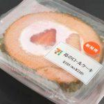 苺のロールケーキ【セブンイレブン】
