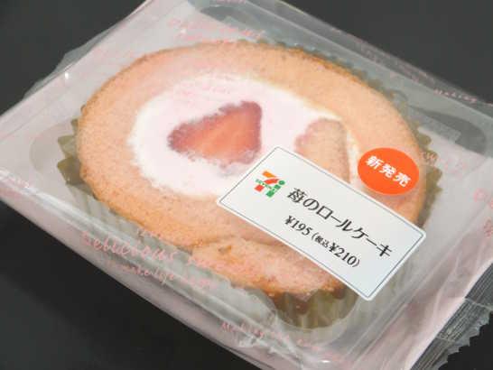 コンビニパンだ_苺のロールケーキ【セブンイレブン】外観00