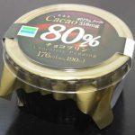 チョコプリン カカオ80%【ファミリーマート】