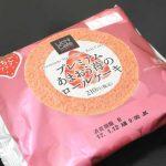 プレミアム あまおう苺のロールケーキ【ローソン】2017