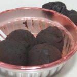 ひとくちチョコわらび餅【ローソン】