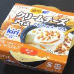 濃厚クリームチーズアイスkiri くるみ&メープル【ローソン】