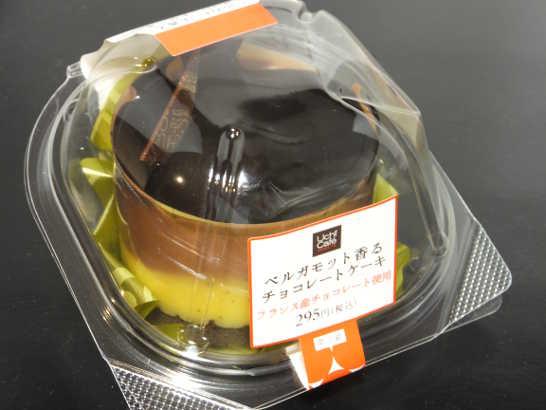 コンビニパンだ_ベルガモット香るチョコレートケーキ【ローソン】外観00