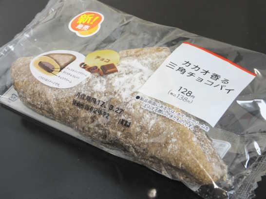コンビニパンだ_カカオ香る三角チョコパイ【ファミリーマート】外観00