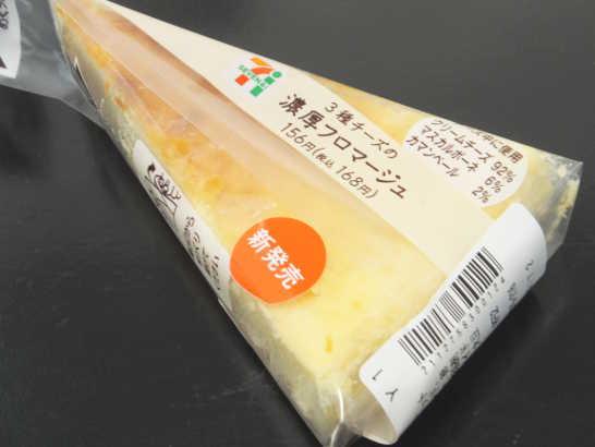 コンビニスイーツだ_3種チーズの濃厚フロマージュ【セブンイレブン】外観00