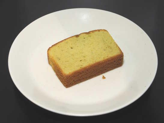 コンビニスイーツだ_RIZAP ふんわり食感バナナケーキ【ファミリーマート】中身00
