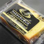 RIZAP ふんわり食感バナナケーキ【ファミリーマート】
