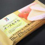 ほんのりストロベリーのチーズモナカ【セブンイレブン】