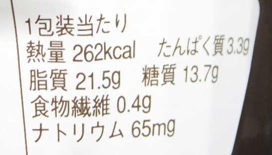 コンビニスイーツだ_ブロンドチョコレートのとろけるプリン【ローソン】カロリー原材料表示00