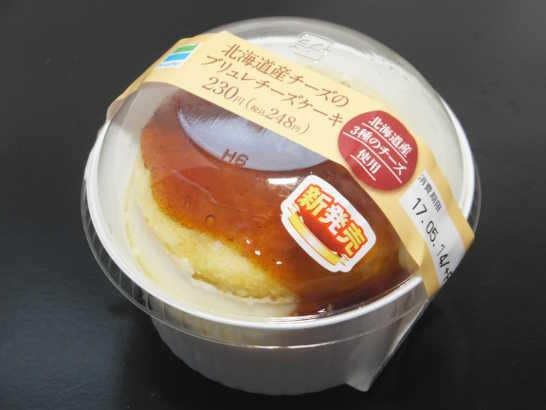 コンビニスイーツだ_北海道産チーズのブリュレチーズケーキ【ファミリーマート】外観00