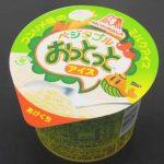 おっとっとアイス ベジタブル コンソメ味【ファミリーマート】