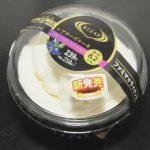 RIZAP レアチーズケーキ(ブルーベリーソース入り)【ファミリーマート】