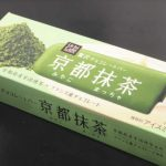 京都抹茶(みやこまっちゃ)贅沢チョコレートバー【ローソン】