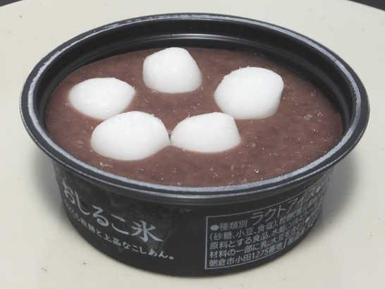 コンビニスイーツだ_おしるこ氷【セブンイレブン】中身01