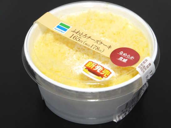 コンビニスイーツだ_ふわとろチーズケーキ【ファミリーマート】外観00