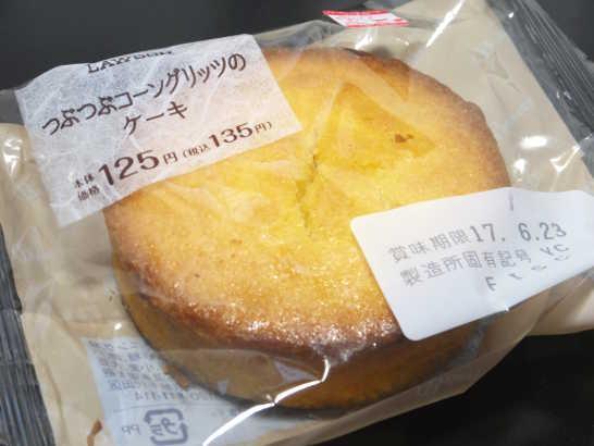 コンビニパンだ_つぶつぶコーングリッツのケーキ【ローソン】外観00