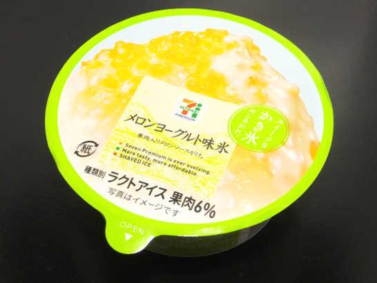 コンビニスイーツだ_メロンヨーグルト味氷【セブンイレブン】外観00
