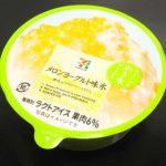メロンヨーグルト味氷【セブンイレブン】
