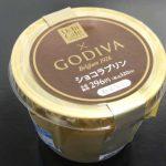 GODIVA ショコラプリン【ローソン×ゴディバ】