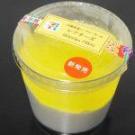 沖縄県産シークワーサーのレアチーズ【セブンイレブン】