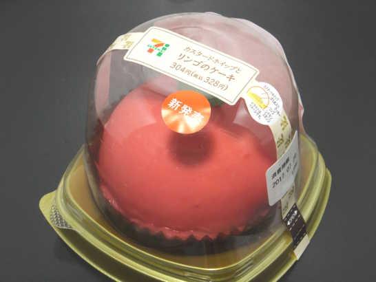 コンビニスイーツだ_カスタードホイップとリンゴのケーキ【セブンイレブン】外観00