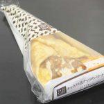 キャラメル&ナッツのバナナクレープ【ローソン】