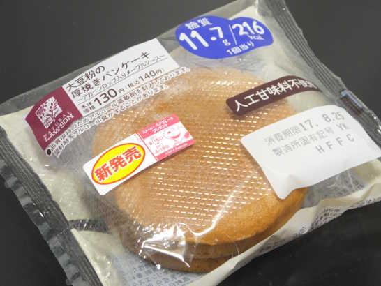 コンビニパンだ_大豆粉の厚焼きパンケーキ アガベシロップ入りメープルソース【ローソン】外観00