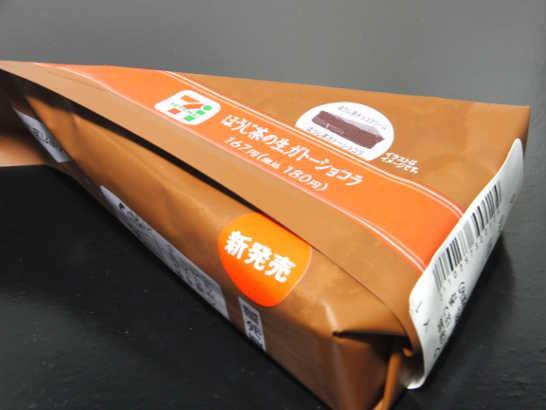 コンビニスイーツだ_ほうじ茶の生ガトーショコラ【セブンイレブン】外観00