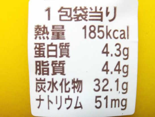 コンビニスイーツだ_濃厚かぼちゃプリン【セブンイレブン】カロリー原材料表示01