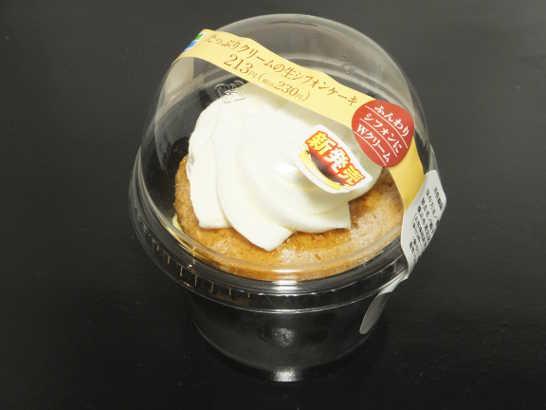 コンビニパンだ_たっぷりクリームの生シフォンケーキ【ファミリーマート】外観00