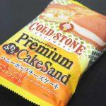 コールドストーン プレミアムケーキサンド ハニーポップ チーズケーキ【セブンイレブン】