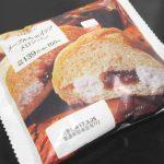 メープル&ホイップメロンパン【ローソン】