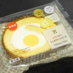 こだわり卵のふんわりロールケーキ【セブンイレブン】
