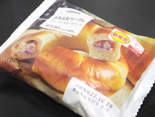 コンビニパンだ_ふわふわベーグル(ブルーベリー&チーズクリーム)【ローソン】外観00