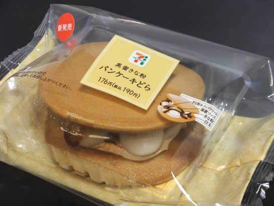 コンビニパンだ_黒蜜きな粉パンケーキどら【セブンイレブン】外観00